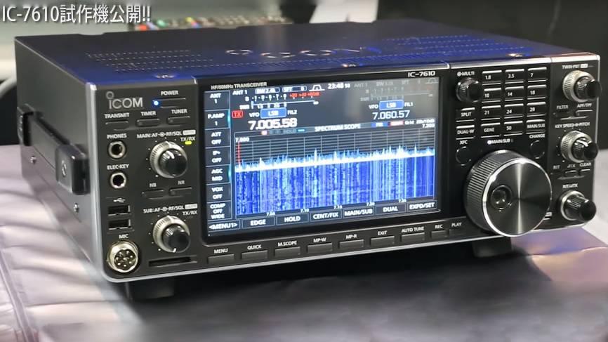 IC-7610 SDR短波收发信机亮相ICOM业余无线电节