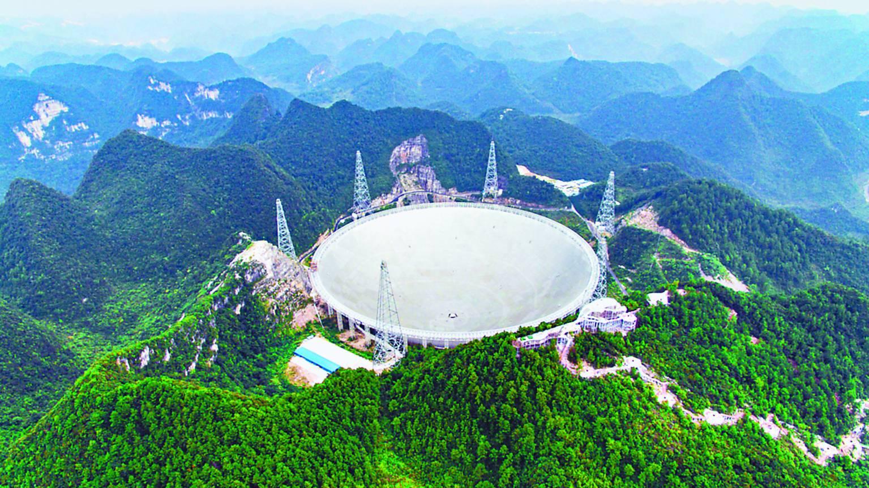 500米口径球面射电望远镜即将面向公众开放