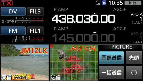 """新品快讯:IC-9700的新固件""""1.20版""""已发布,土豪们,看过来!"""