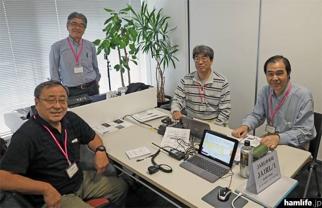22岁以下才能参加,日本怎么这么多业余无线电展?