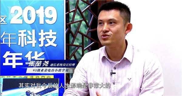 业余界:上海青少年研发卫星,预计2022年发射升空