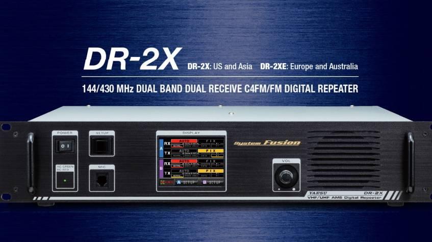 八重洲DR-2XE中继台——C4FM/FM VHF/UHF