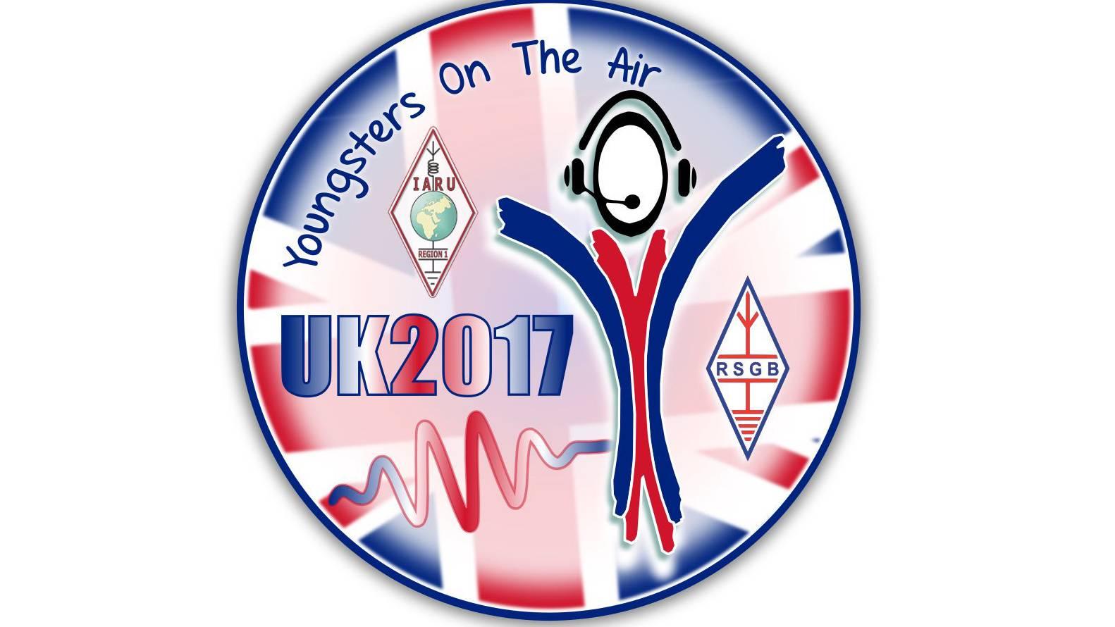 今日业余无线电2017年08月04日