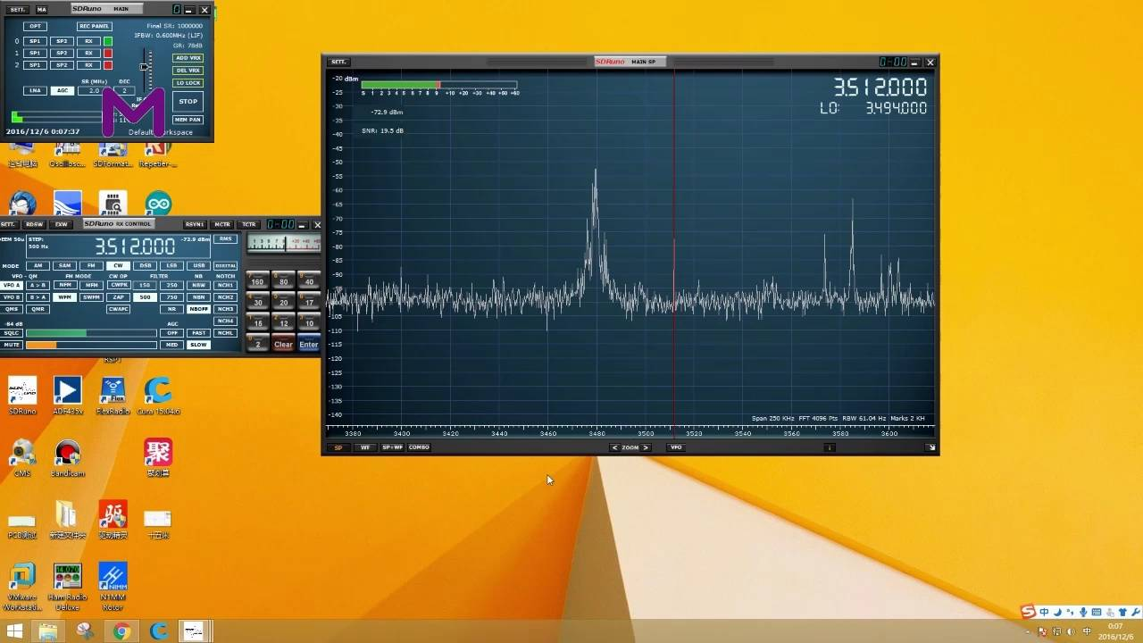 用SDRPlay RSP1接收业余无线电短波信号
